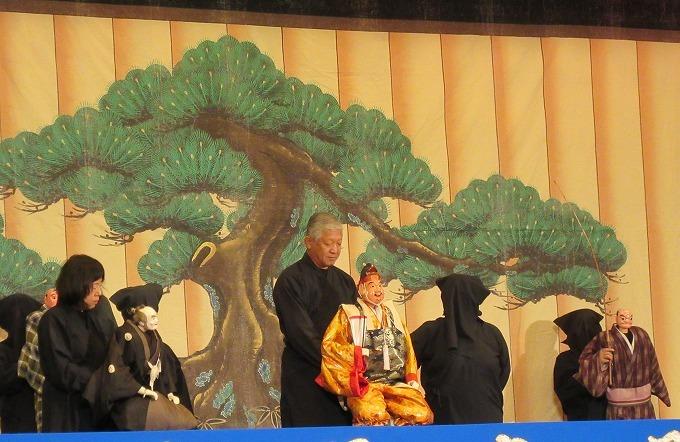 えびす舞 大見文化祭 28.11.13