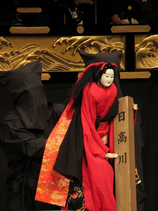 知立 山町人形連 日高川 28.11.27