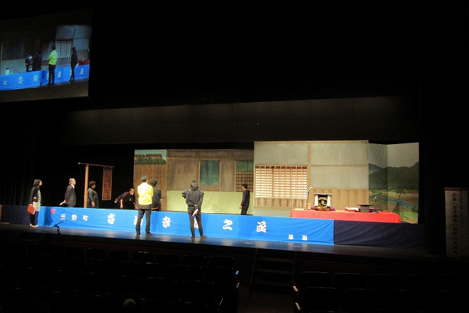 リハーサルの舞台準備 28.11.26