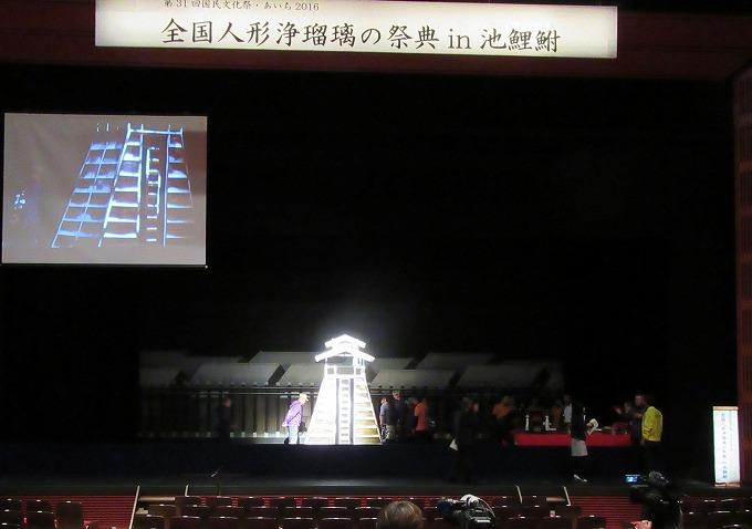 福井県近松座リハーサル 2.11.26