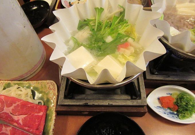 姫路城横 ランチ 28.12.1