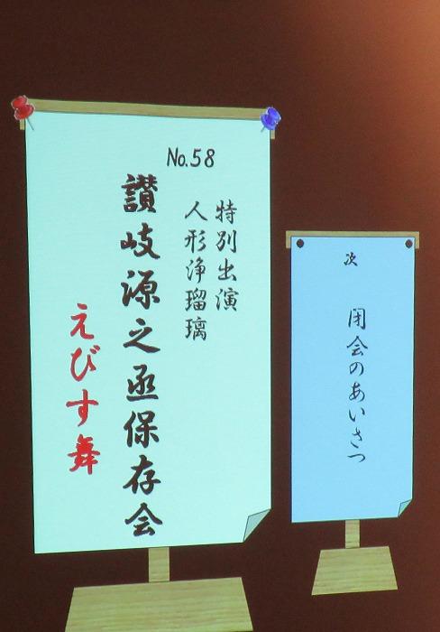 三豊市文化祭 マリンウェーブ 28.12.3