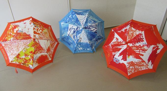 かわいい日傘です 28.8.24