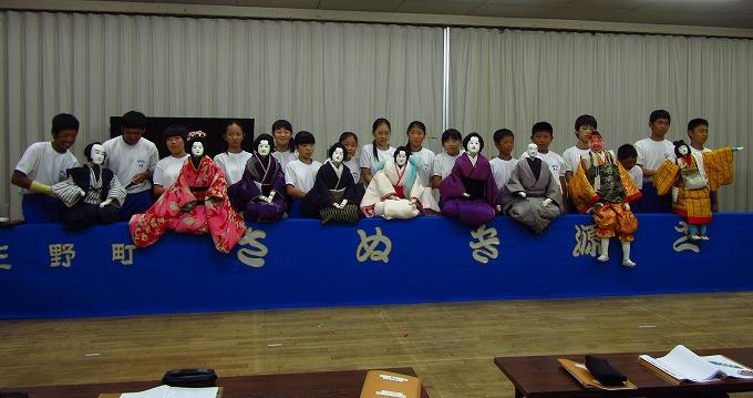中学生体験人形 28.8.23