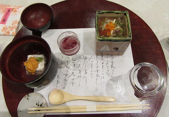 10.25の昼食事 1 広島 28.10.25