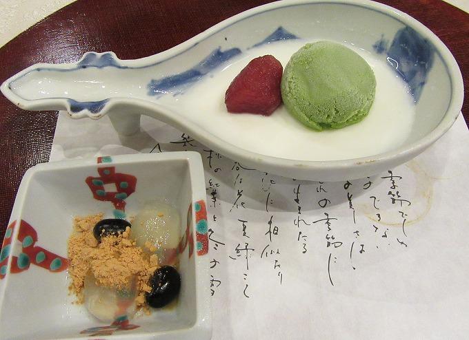 昼食 7 広島 28.10.25