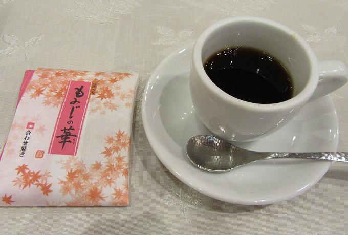 昼食 8 広島 28.10.25