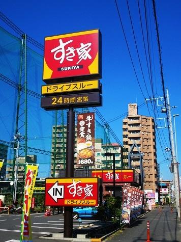 161105-101すき家T(S)