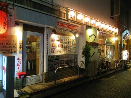 161111-001わらじ(S)