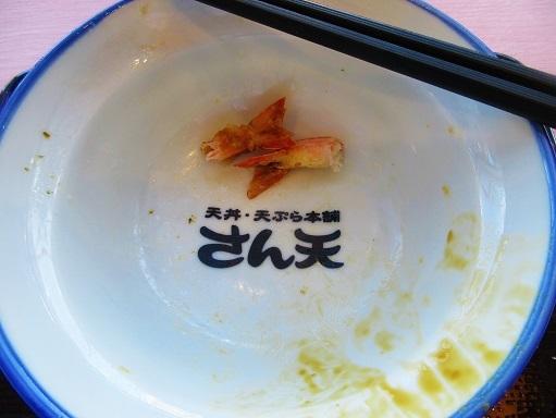 161112-110完食(S)