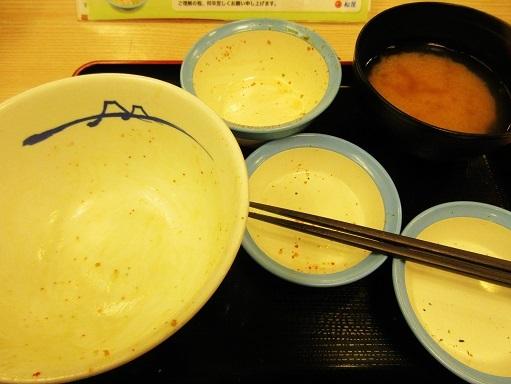 161113-110完食(S)
