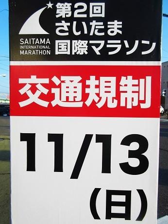 161113-202マラソンT(S)