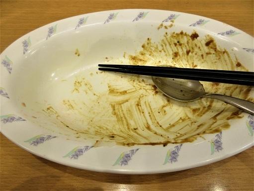 161123-110完食(S)