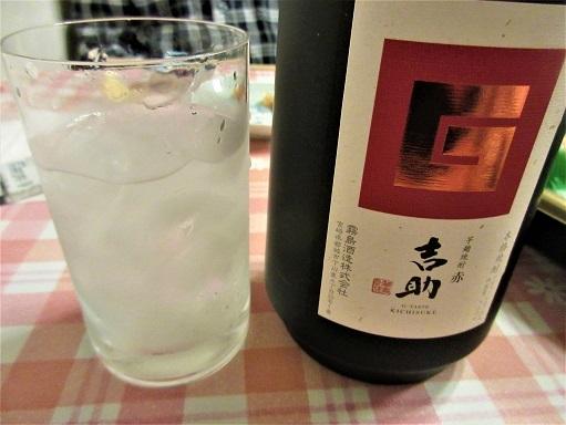 161202ー215芋焼酎(S)