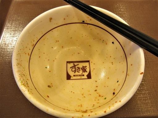 161204-010完食(S)