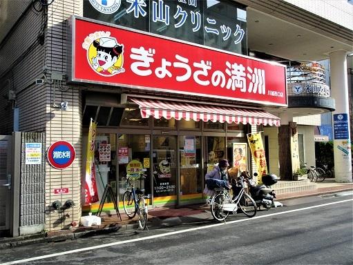 161205-101餃子の満州(S)
