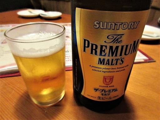 161209-002瓶ビール(S)
