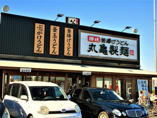 161217-101丸亀(S)