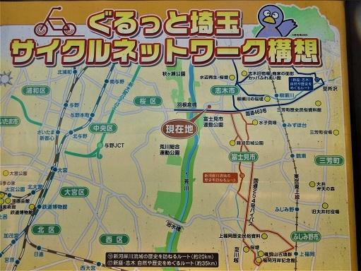 161223-202ヅルッツと埼玉(S)