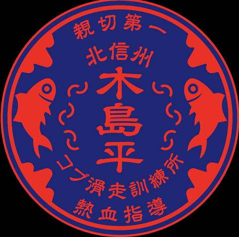 logo23_201611252302298fb.png