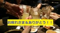 DSC_7019.jpg