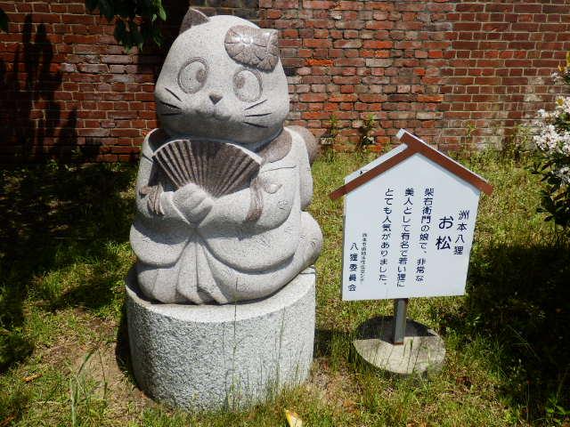 小空カフェ (7)