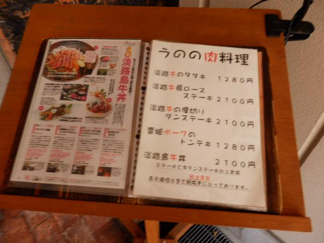 小空カフェ (5)