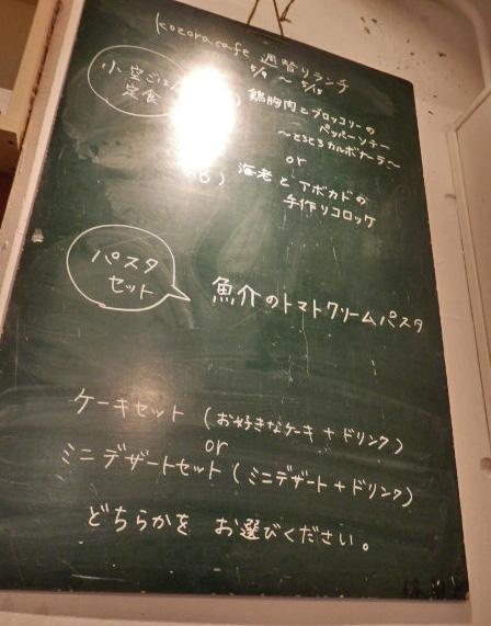 小空カフェ (19)