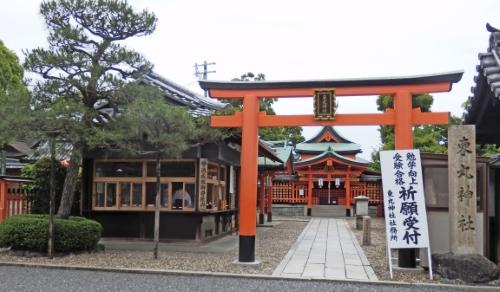 8東丸神社_resized