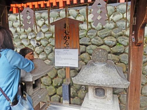 奥社奉拝所 (4)_resized