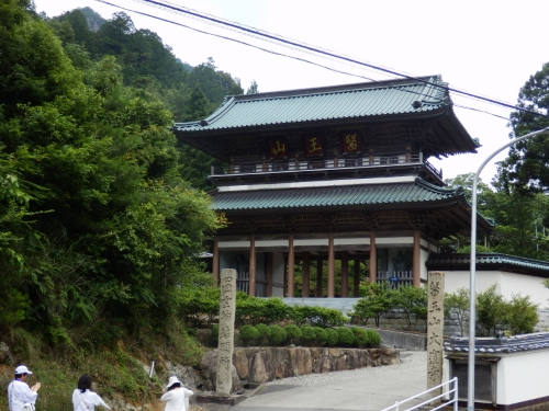 88大窪寺 (1)_resized