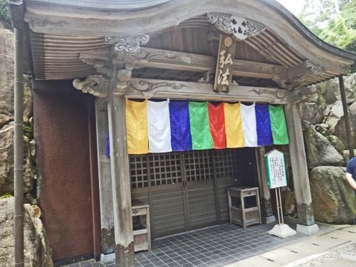 88大窪寺 (7)_resized