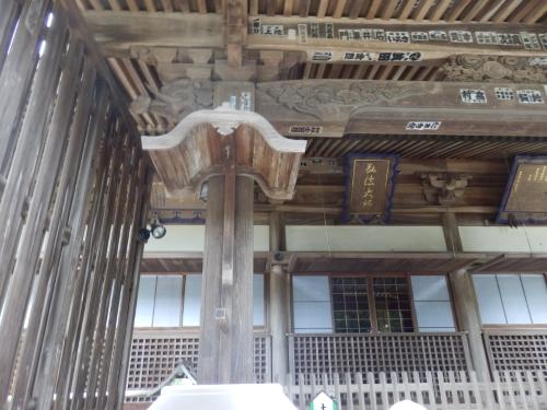 88大窪寺 (24)_resized
