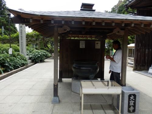 88大窪寺 (22)_resized