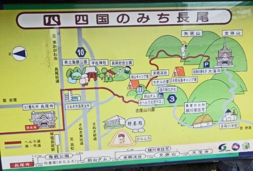 87長尾寺 (3)_resized