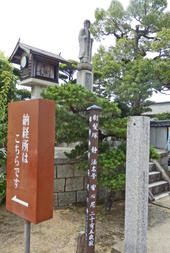 87長尾寺 (15)_resized
