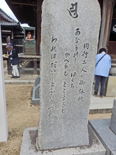87長尾寺 (12)_resized