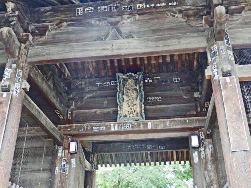 86志度寺 (4)_resized