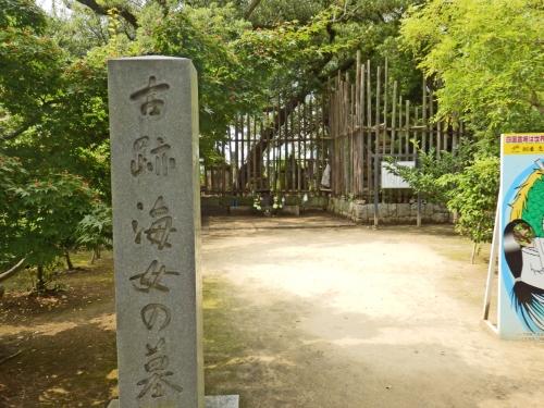 86志度寺 (19)_resized