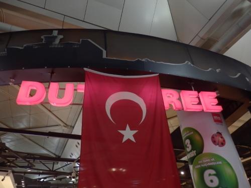 7.19TKでイスタンブールへ (11)_resized