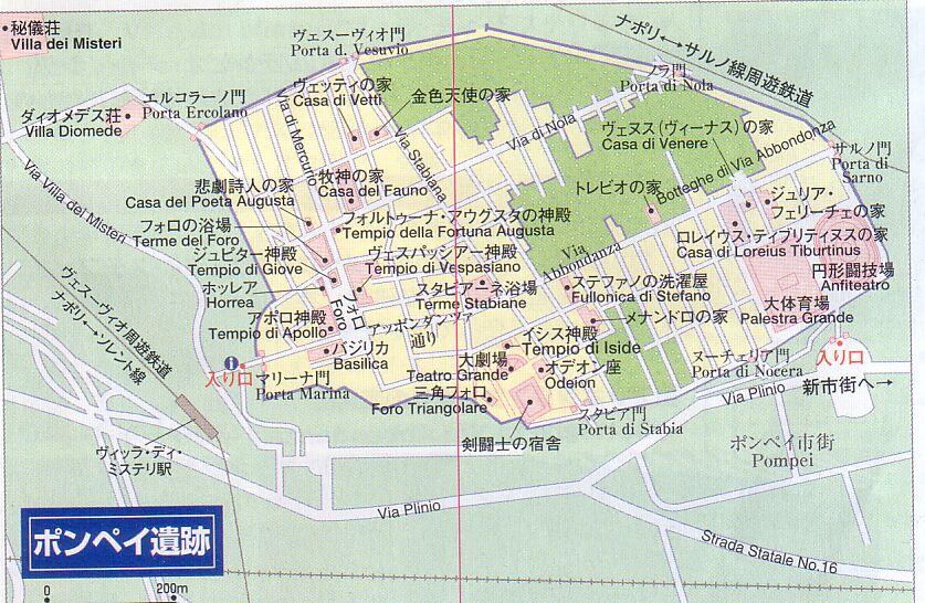 7.20ポンペイ遺跡 地図