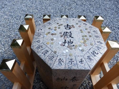 2日猿田彦神社 (5)_resized