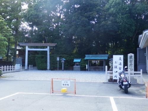 2日猿田彦神社 (2)_resized