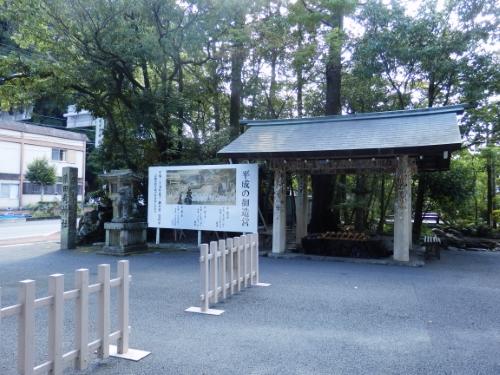 2日猿田彦神社 (3)_resized
