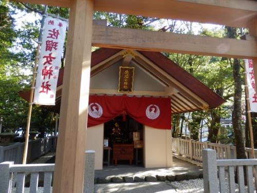 2日猿田彦神社 (8)_resized