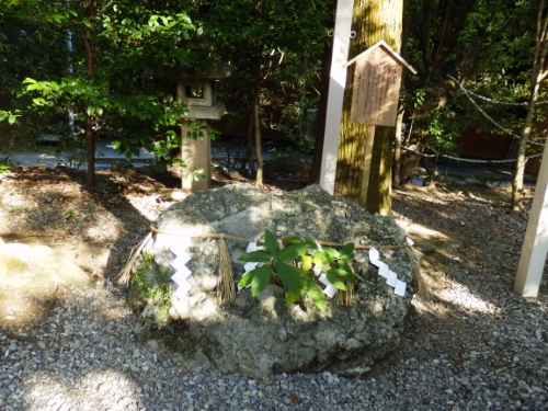 2日猿田彦神社 (9)_resized