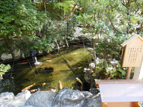 2日猿田彦神社 (11)_resized