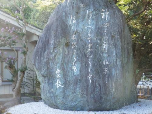 2日猿田彦神社 (13)_resized