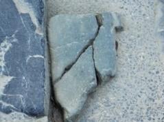 内宮踏まぬ石
