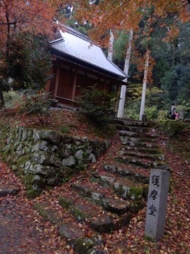 鶏足寺 (12)_resized